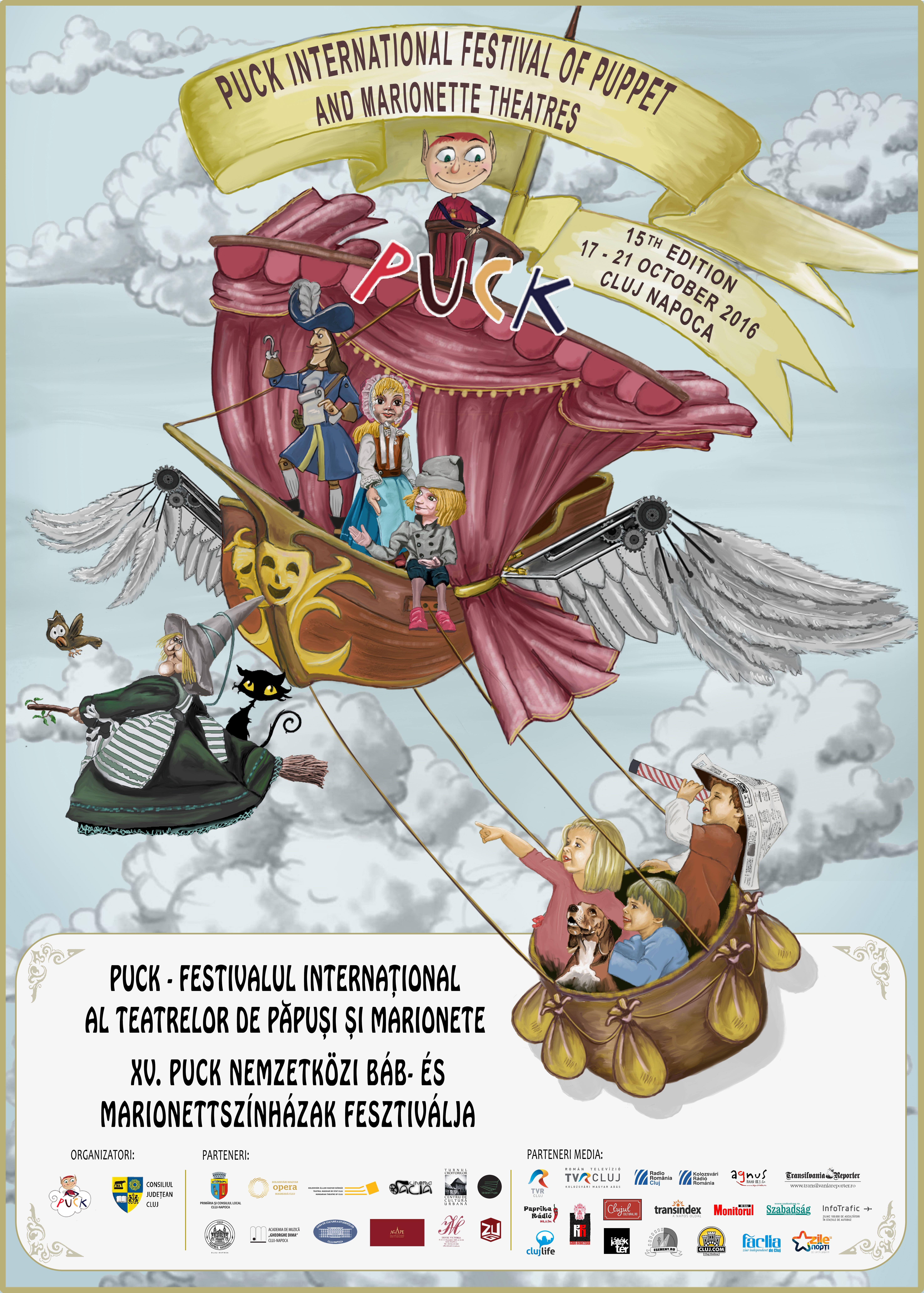 """Afișul Festivalului Internațional al Teatrelor de Păpuși și Marionete """"Puck"""" 2016"""