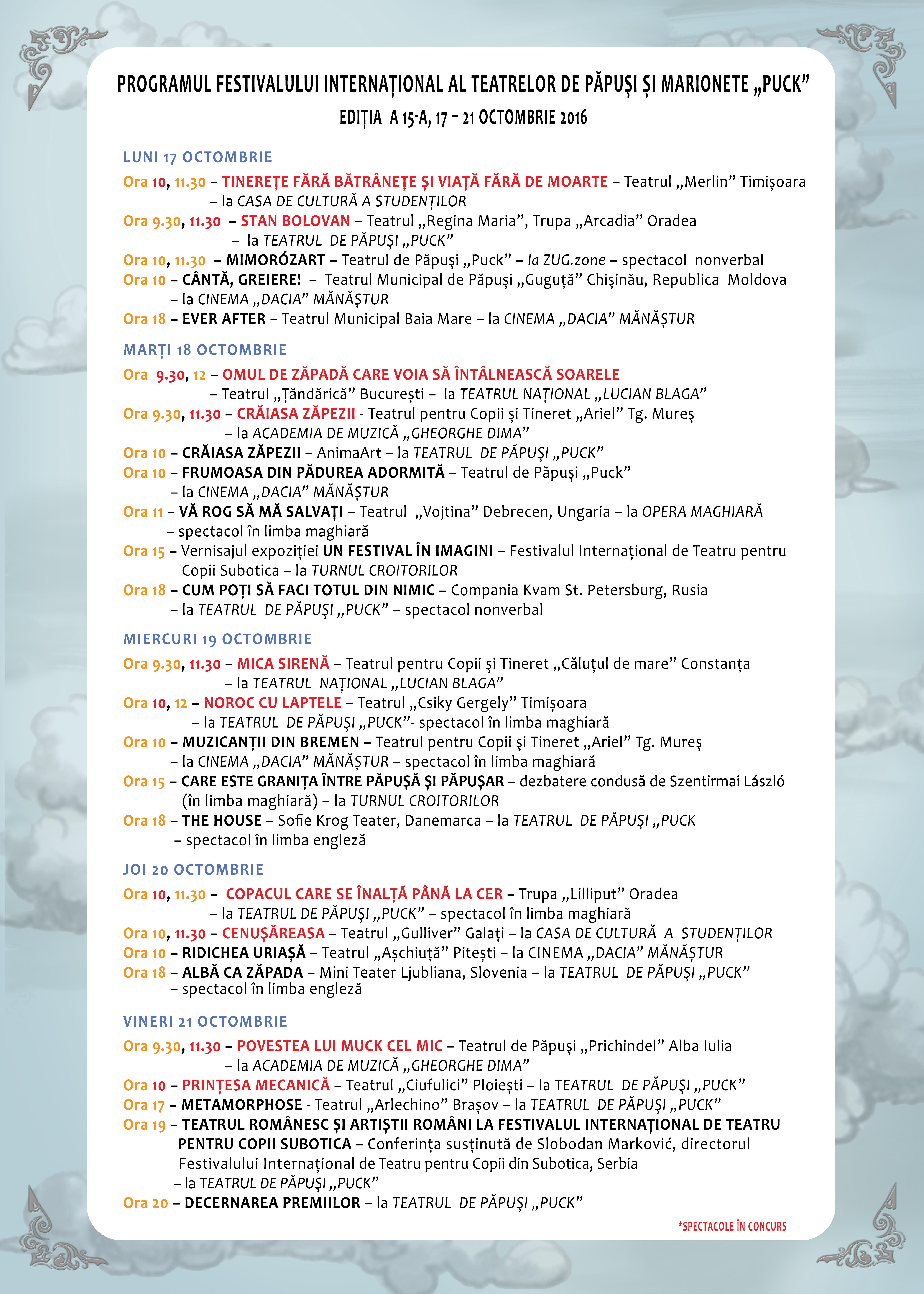 programul-festivalului-international-al-teatrelor-de-papusi-si-marionete-puck-2016