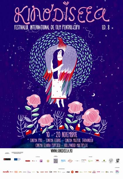 Afișul Festivalului de Film pentru Copii Kinodiseea 2016